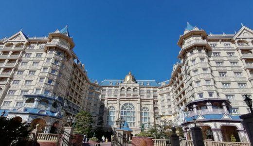 【レビュー】東京ディズニーランドホテルに泊まった感想|ディナー・朝食ビュッフェも