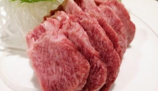 【究極の牛タン三昧】刺身・タタキ・焼き・角煮|仙台の牛たん料理 閣(かく)三越前店にて