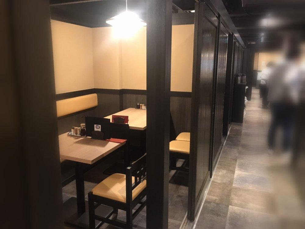 牛たん料理 閣(かく)の店内
