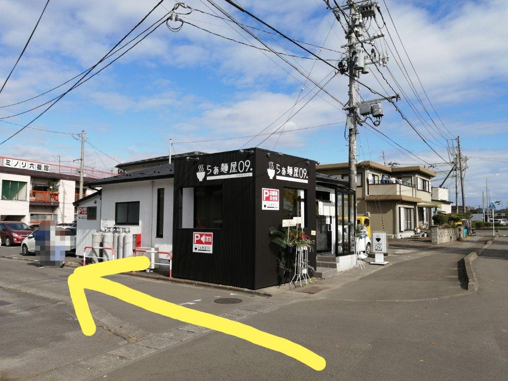 らぁ麺屋09の場所