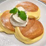 ブールアンジェのパンケーキ