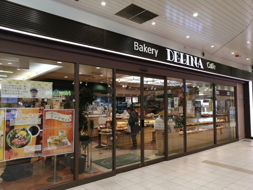 仙台駅のベーカリーカフェ デリーナ