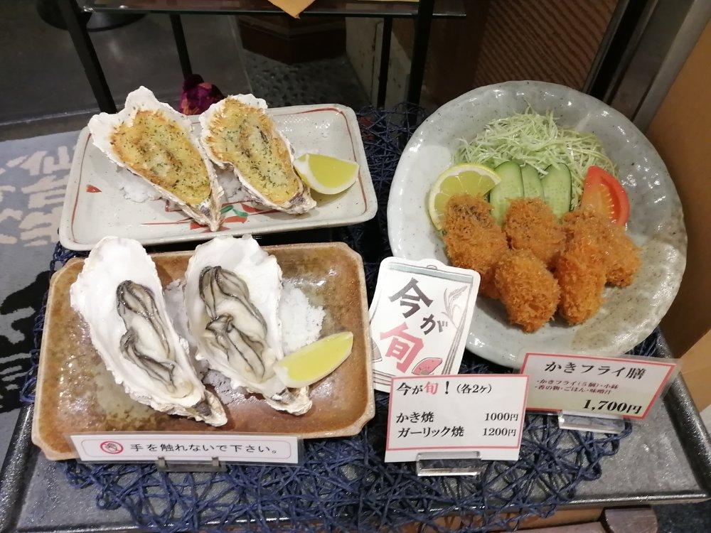 すてーきはうす伊勢屋の牡蠣フライ定食