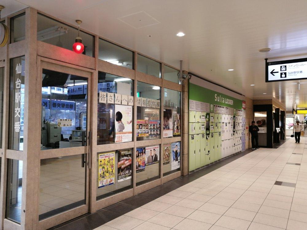 仙台駅交番横のコインロッカー