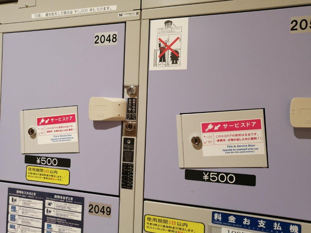 仙台駅のサービスドア付きコインロッカー