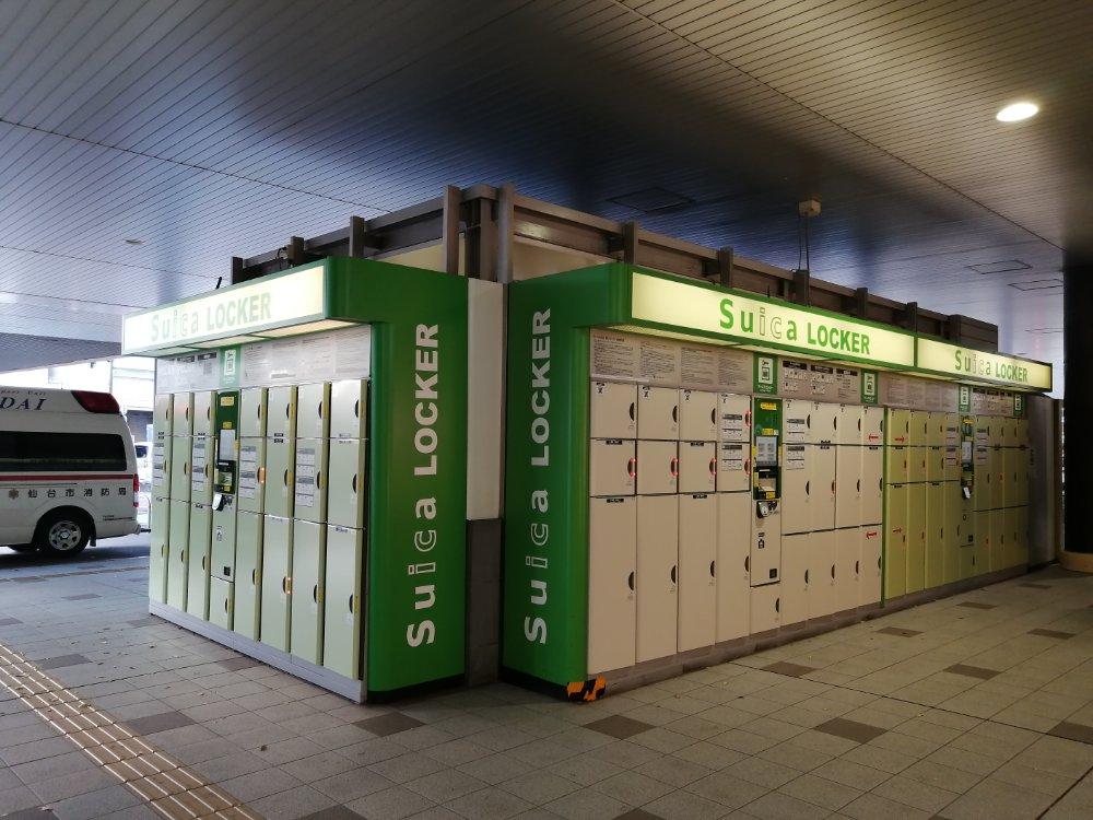 仙台駅西口のコインロッカー