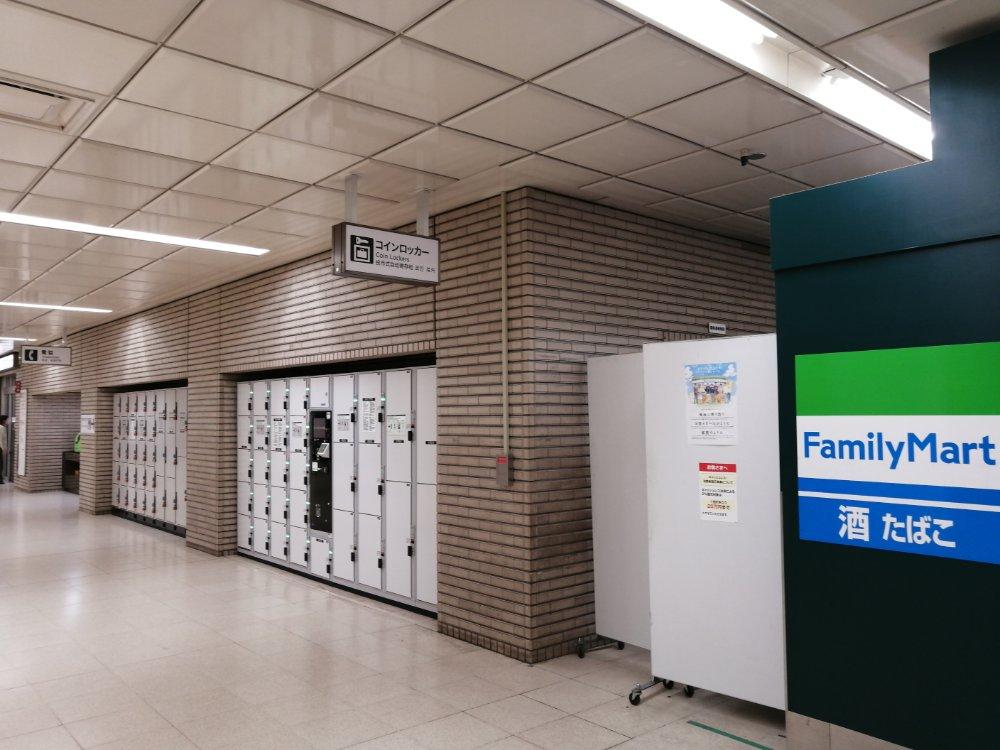 仙台駅地下 北出口のコインロッカー