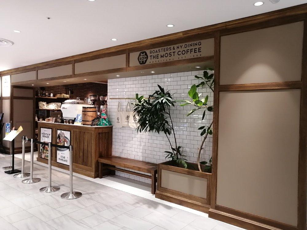 仙台パルコ2のザモストコーヒー