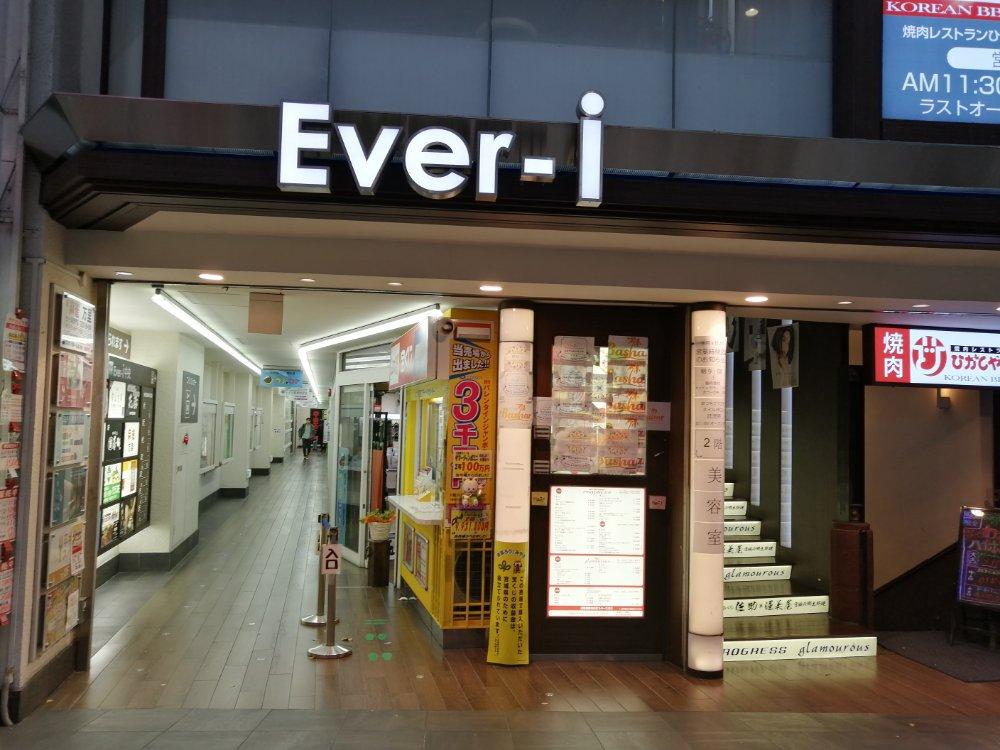Ever-i入口