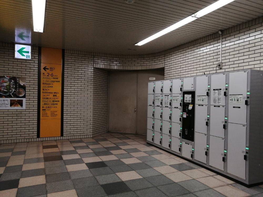 地下鉄広瀬通駅のコインロッカー