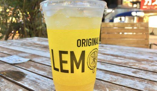 仙台駅にレモネード専門店がオープン予定!20種類以上あるレモニカのおすすめメニューは?