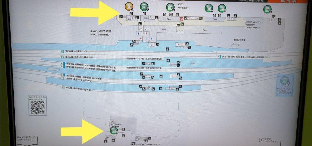 仙台駅1階 コインロッカーの場所