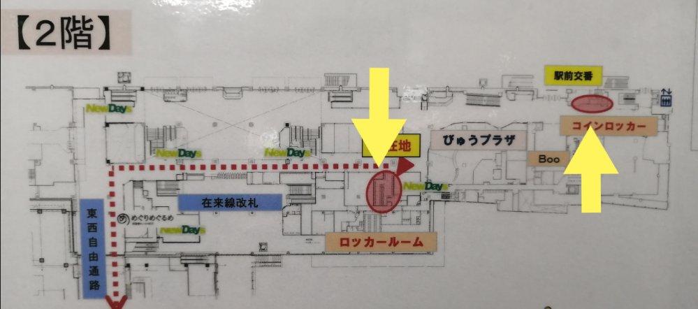 仙台駅2階 コインロッカーの場所