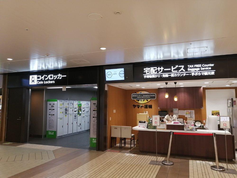 仙台駅 宅配サービス横のコインロッカー