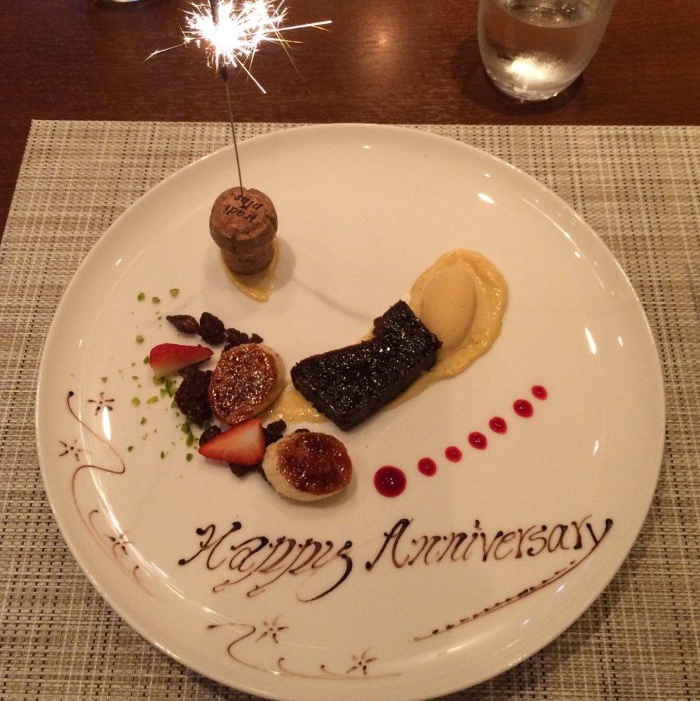 レストラン TSUJIでお祝い