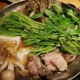 仙台のセリ鍋