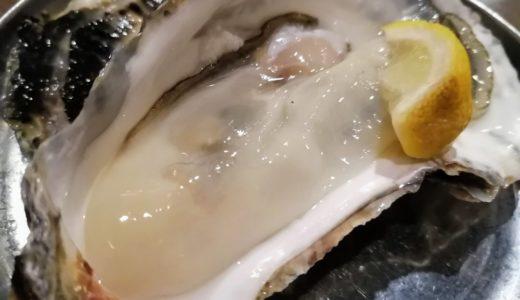 【居酒屋レポ】かき小屋 飛梅 仙台駅前店|ぷりんぷりんの美味しい牡蠣!