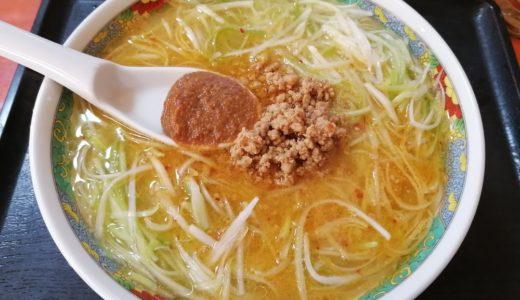 【ラーメン日記】太白区柳生 松月|20年食べ続けているネギみそラーメン
