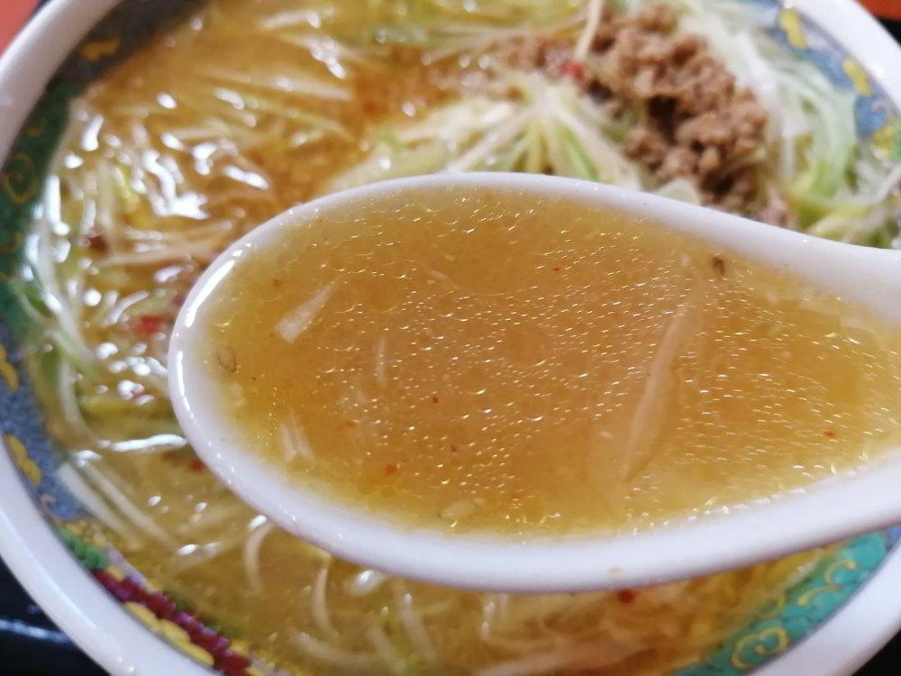 スープ2019.11