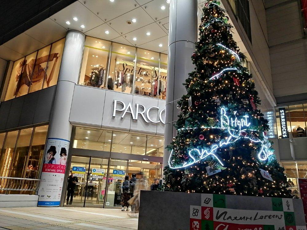 仙台パルコのクリスマスツリー