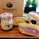38ミツバチキッチン仙台エスパル店