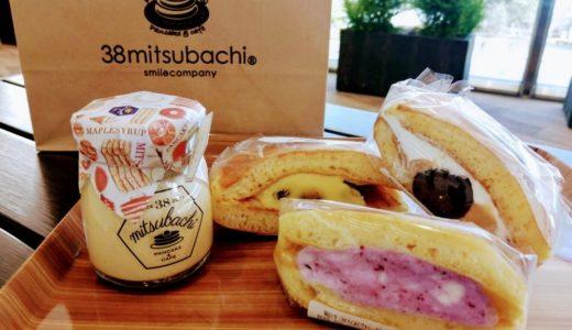 【速レポ】ミツバチキッチン仙台エスパル店|パンケーキサンドイッチ専門店のプリンが美味しい!