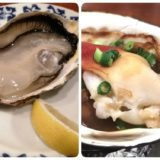 北海道レストラン仙台長町店