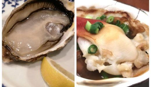 【居酒屋レポ】北海道レストラン仙台長町店|生牡蠣100円!ホッキ貝も100円!
