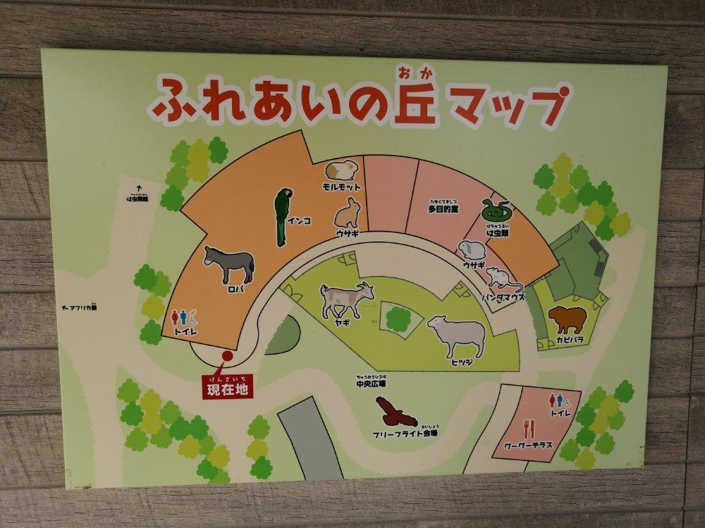 八木山動物公園ふれあいの丘マップ