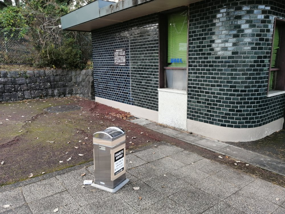 八木山動物公園の喫煙所