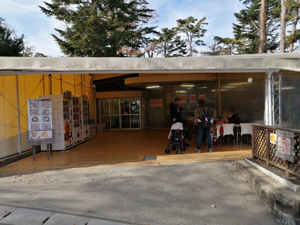 八木山動物公園 森の食堂