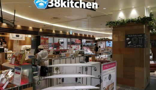 【新店情報】38ミツバチ仙台エスパル店|仙台駅にテイクアウトのお店がオープン予定!