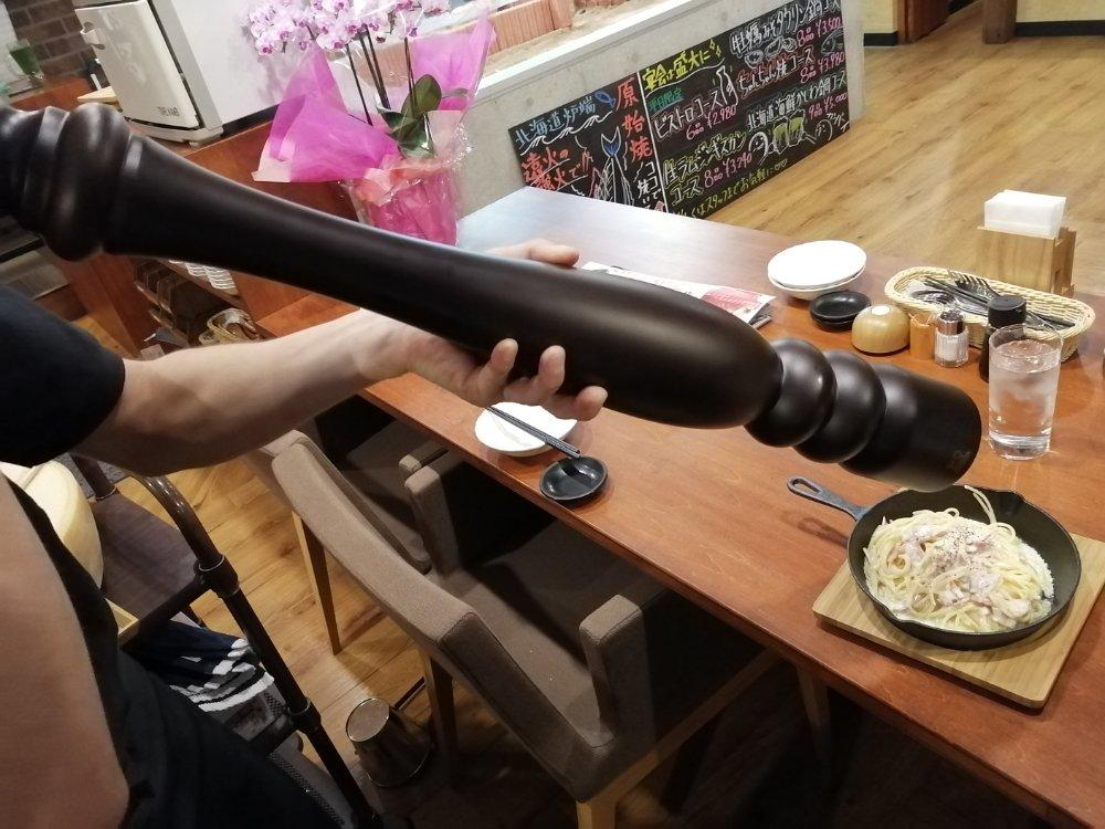 大砲のような胡椒