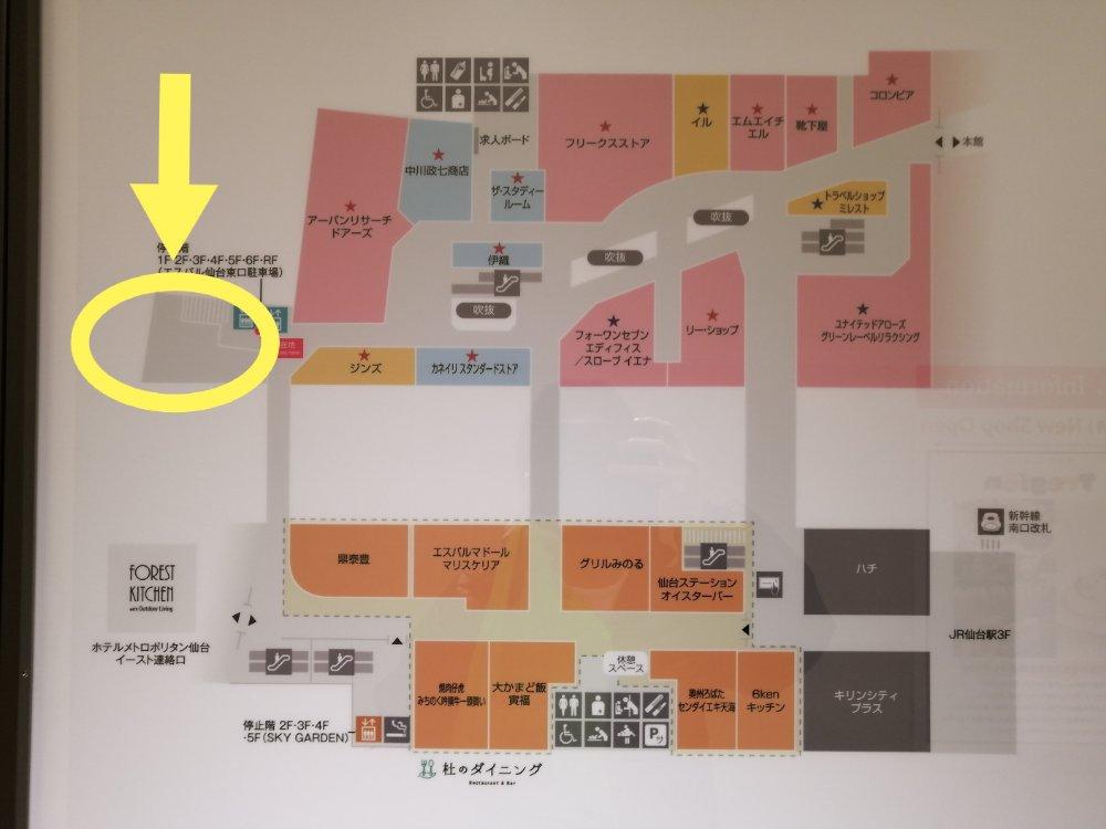 東北カフェ&バル トレジオン仙台エスパル店の場所