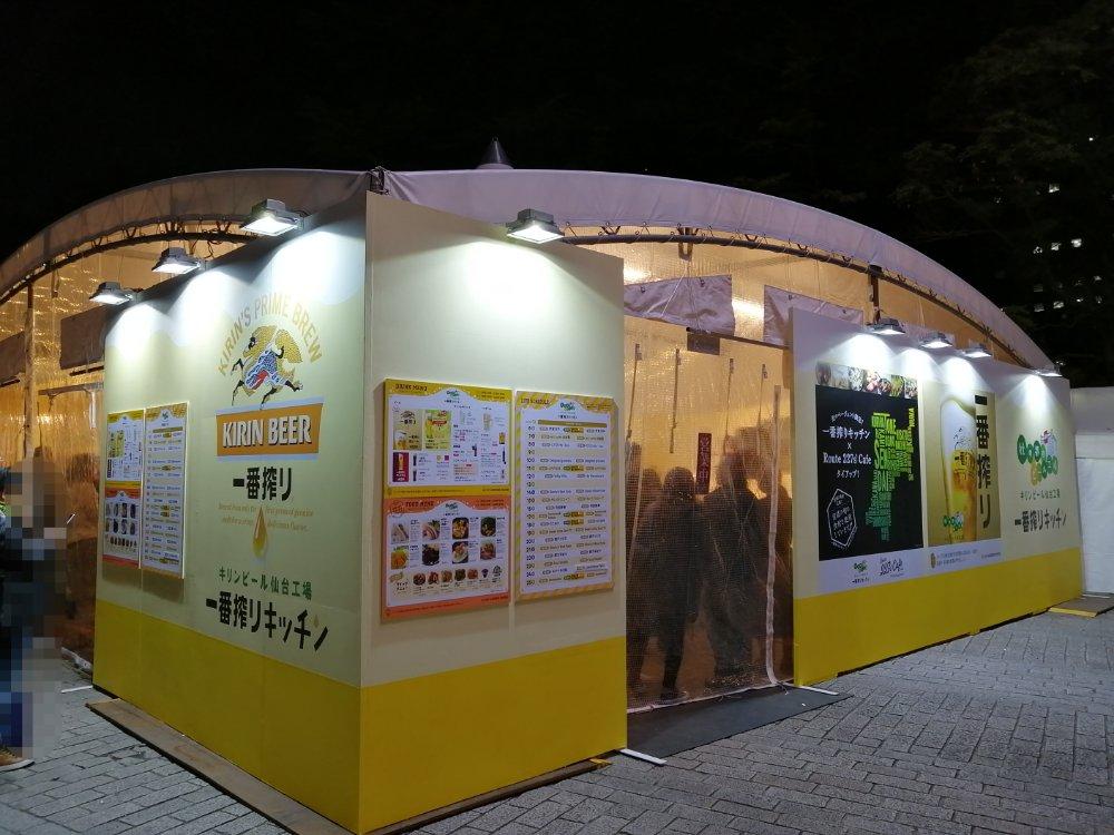 仙台市民広場の一番搾りキッチン