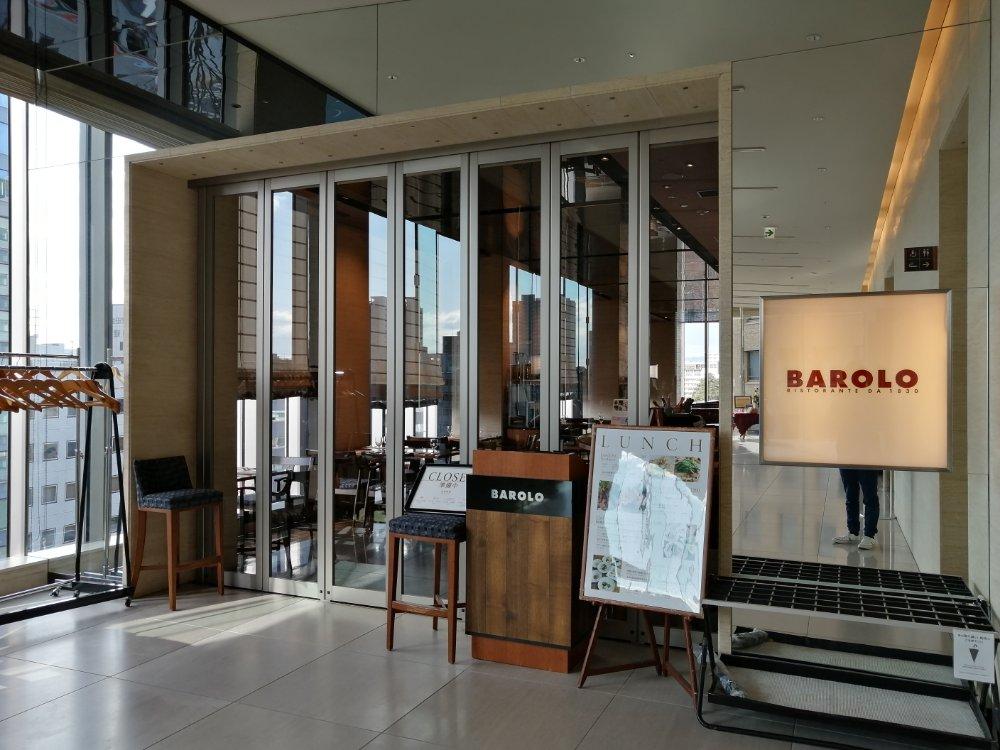 三井ガーデンホテル仙台のイタリアンレストラン バローロ