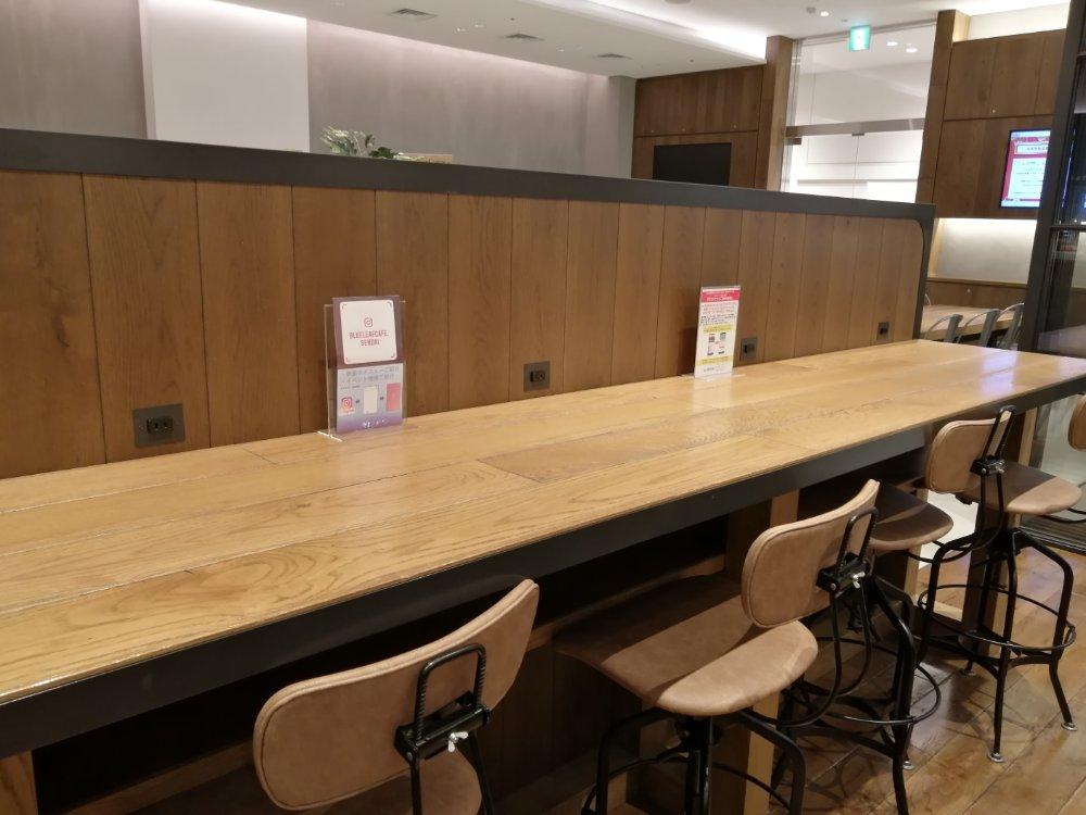 ブルーリーフカフェのカウンター席