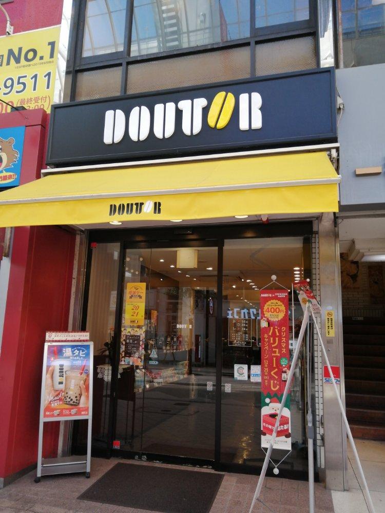 ドトール一番町3丁目店