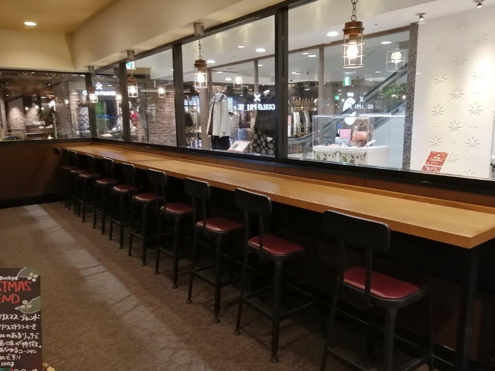 スターバックス フォーラス店のカウンター席