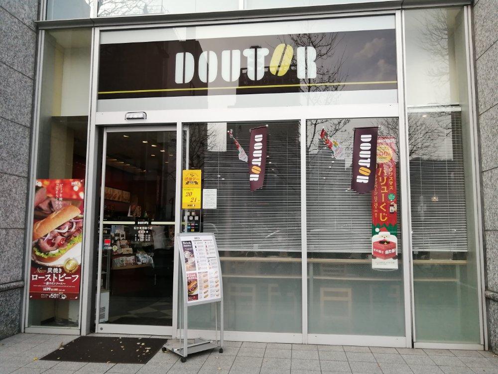 ドトール仙台南町通り店