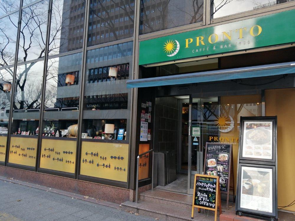 プロント 仙台青葉通り店