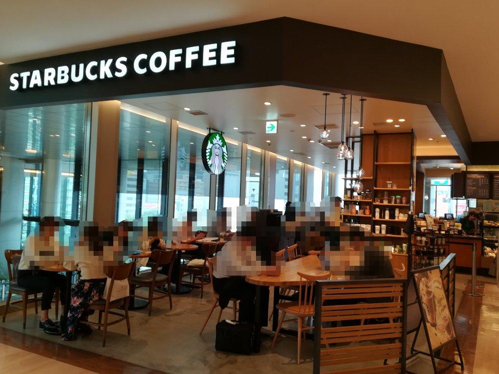 スターバックスコーヒー S-PAL東館