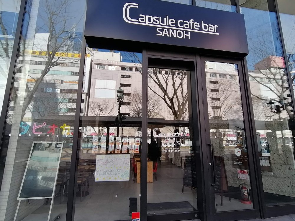 Capsule cafe bar SANOH