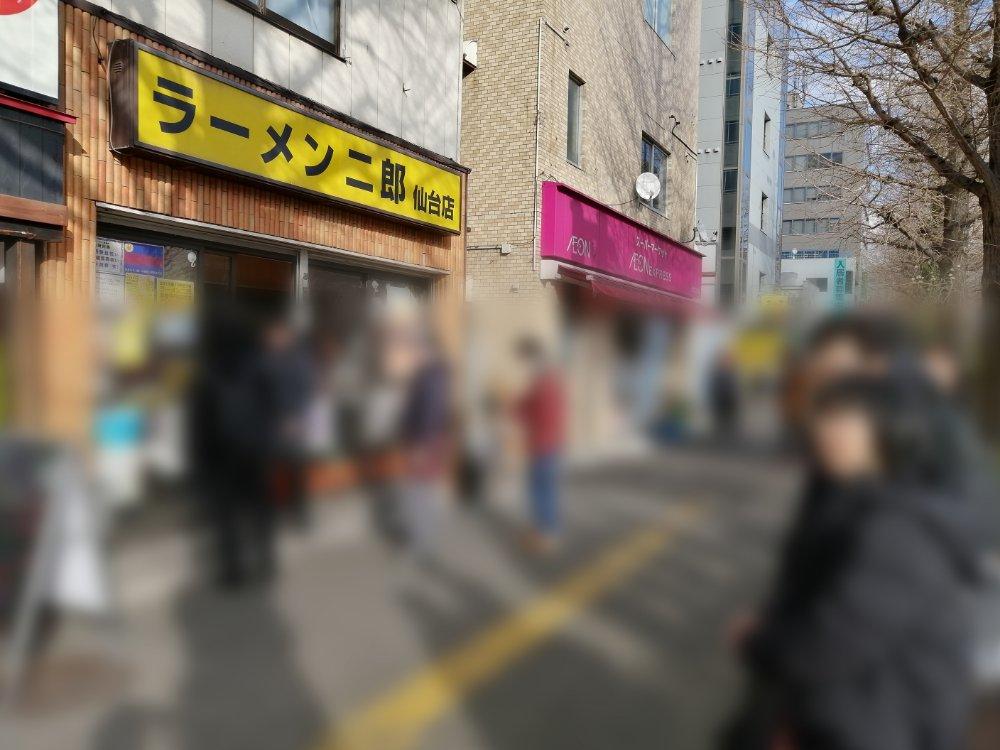 ラーメン二郎仙台店の行列