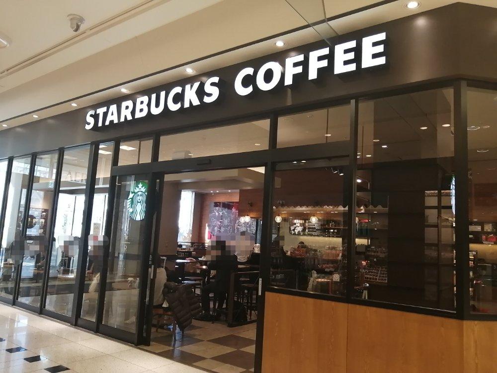 スターバックスコーヒー 仙台アエル店
