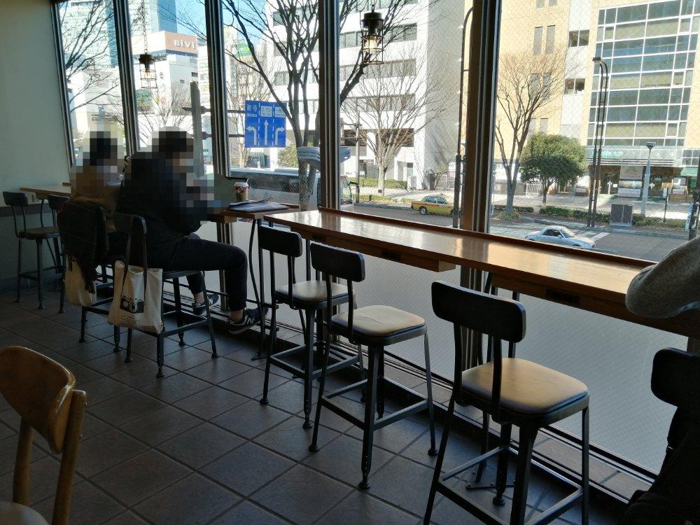スターバックス仙台駅東口のカウンター席