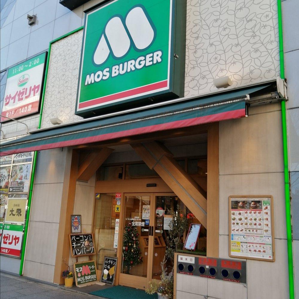 モスバーガー仙台西口店