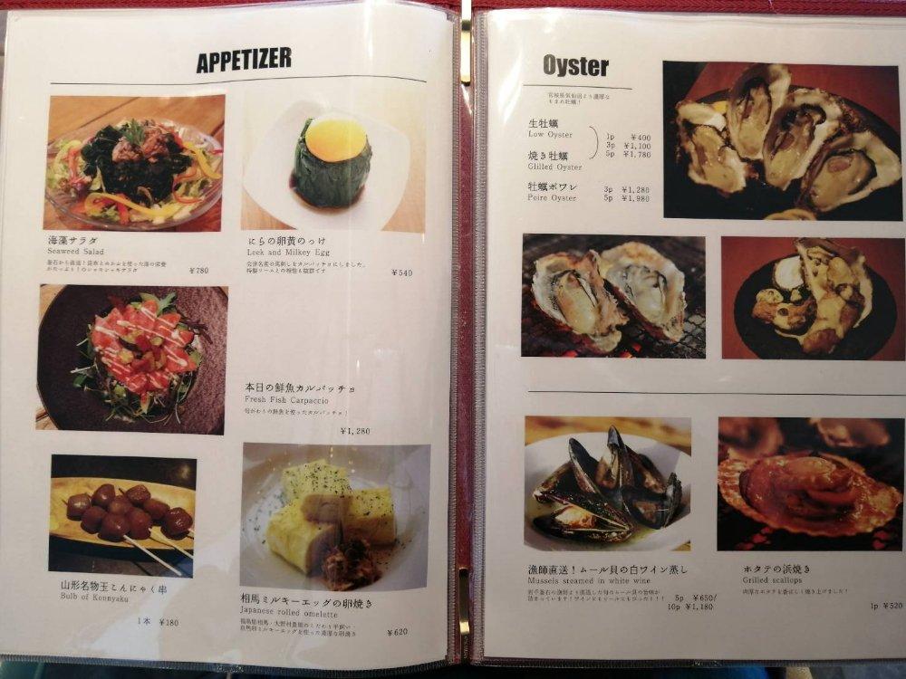 前菜・牡蠣メニュー