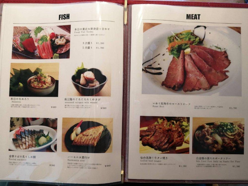 魚・肉メニュー