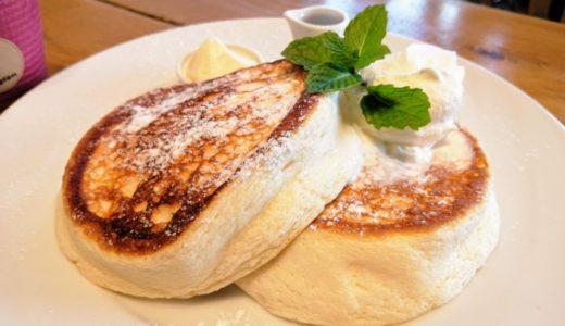 【実食レポ】仙台駅にバンクスのシルキーパンケーキが上陸!トレジオン仙台店にて